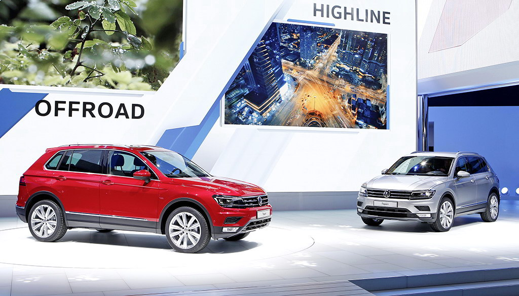 New_VW_Tiguan_preview_1