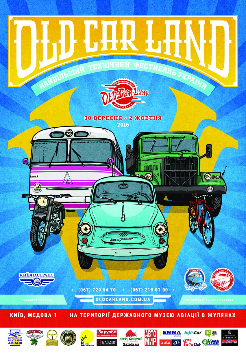 Poster_OldCarLand_2016