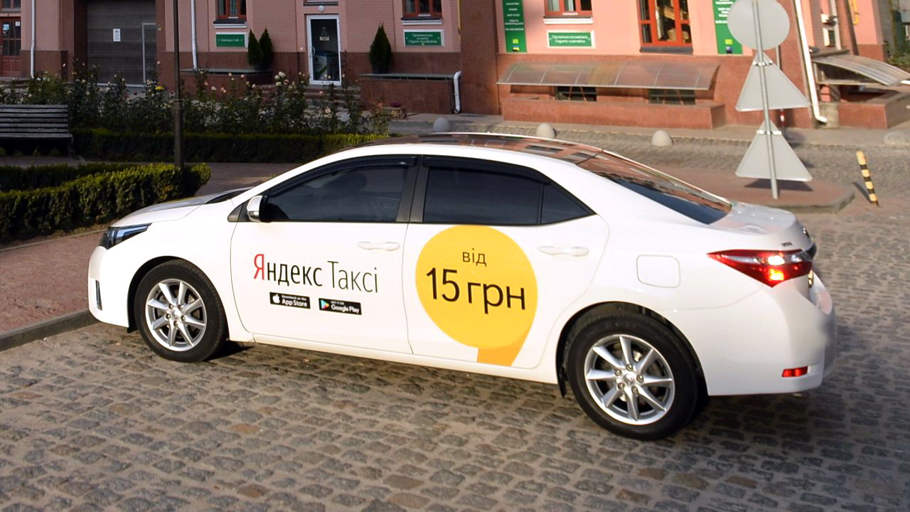 Первым украинским городом, в котором появилось Яндекс.Такси, стал Киев