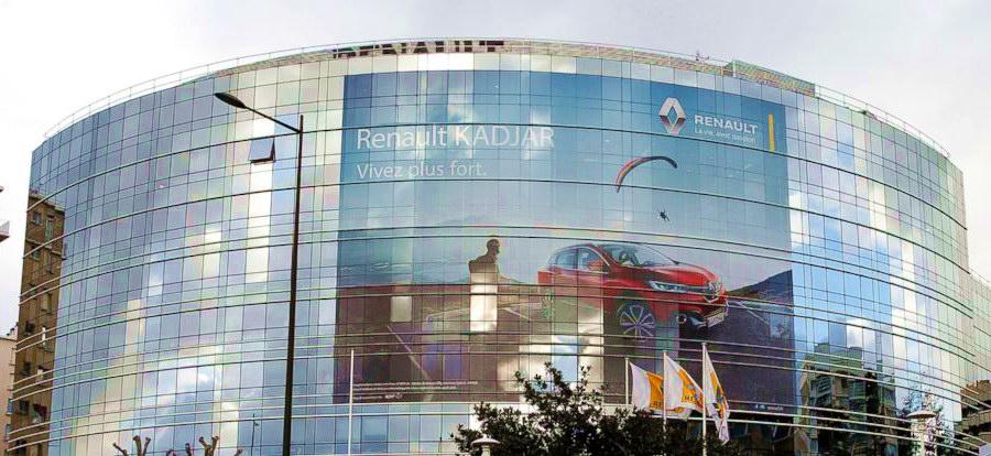 Штаб-квартира Renault в Париже