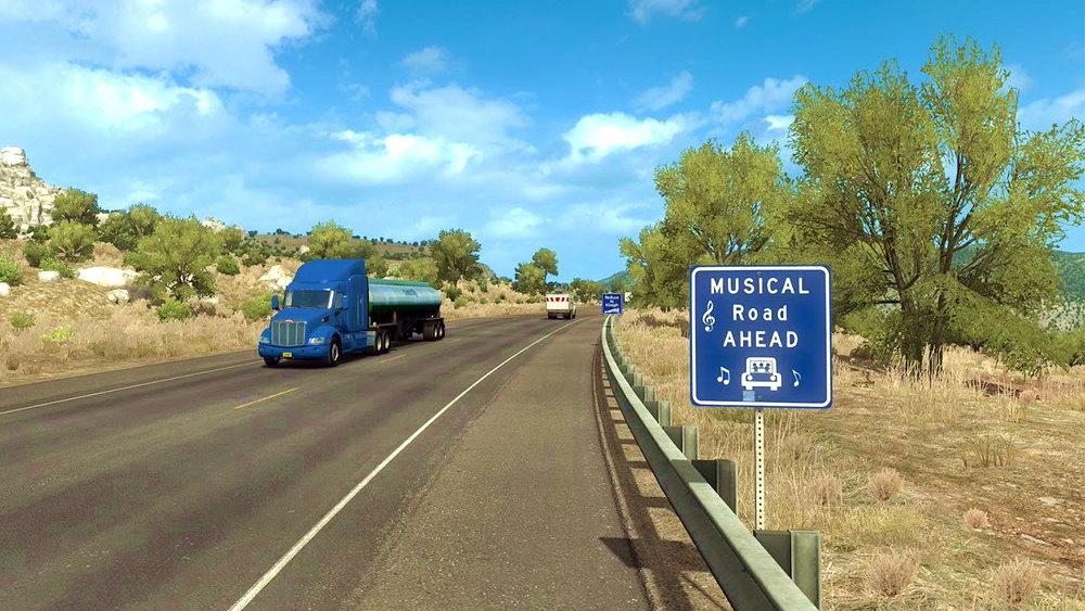 music_road