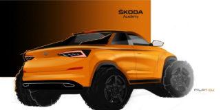 skoda-kodiaq-pickup