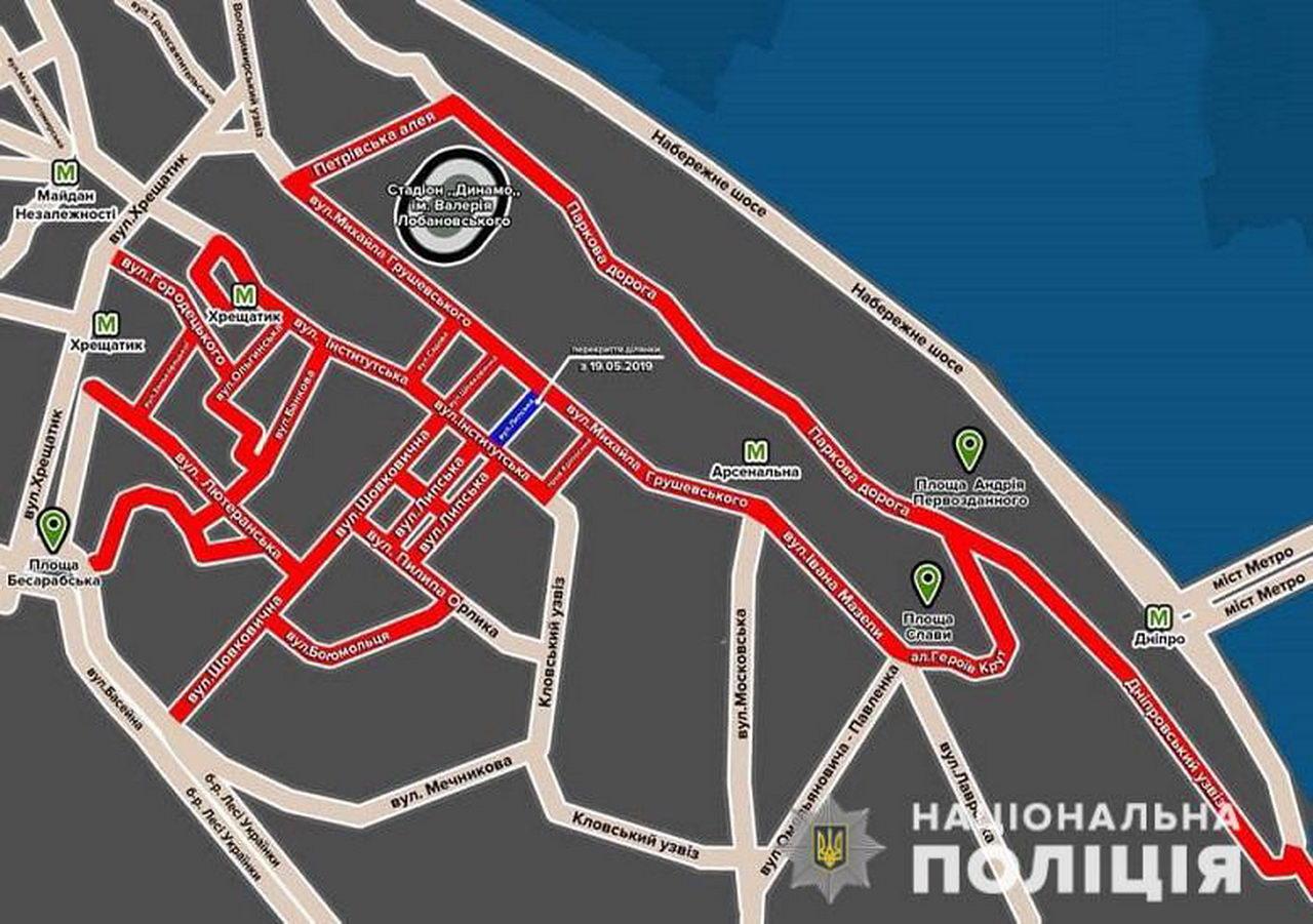 Перекрытие улиц в Киеве 19-20 мая (схема)