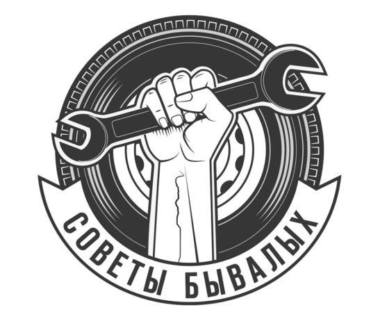 Sovety