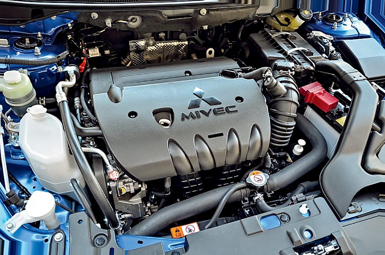 Mitsubishi Lanser