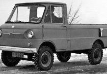 ЗАЗ‑970