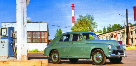 GAZ-M20-Pobeda