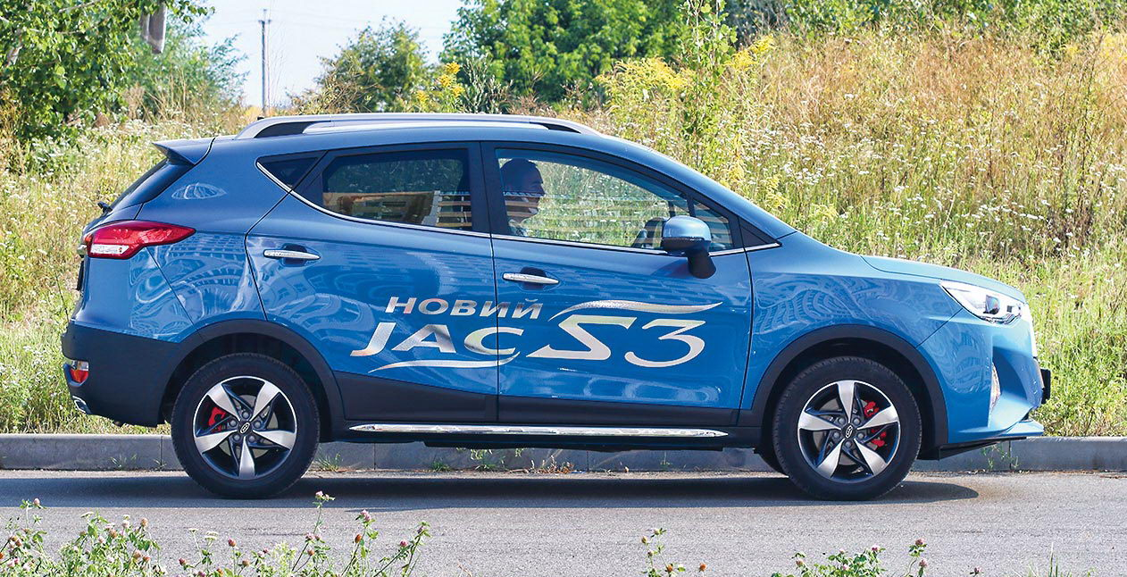 JAC S3