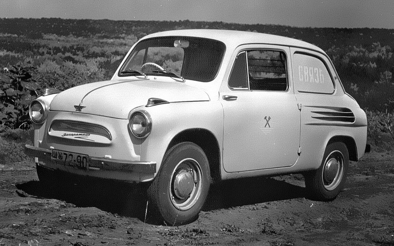 ЗАЗ-965С
