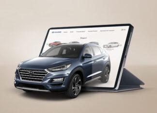 Hyundai_Tucson_buy_online