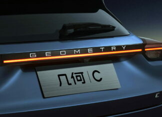 Geometry C