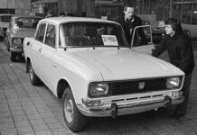Москвич-21406