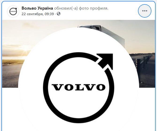 New logo Volvo