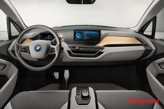 201211281227_bmw_i3_coupe_concept_inside