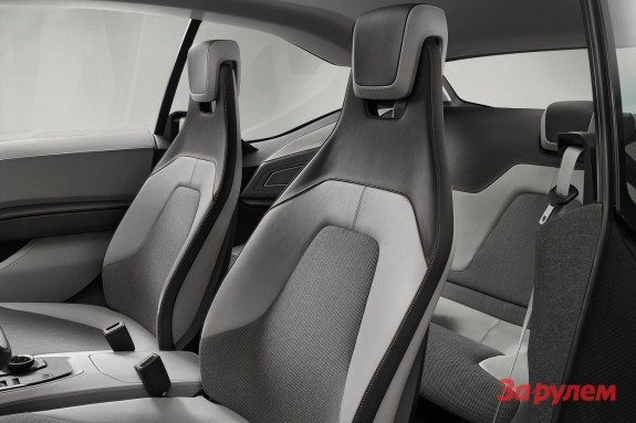 201211281227_bmw_i3_coupe_concept_inside_2